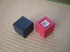 Ju_box2